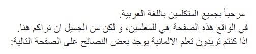 info_arabisch